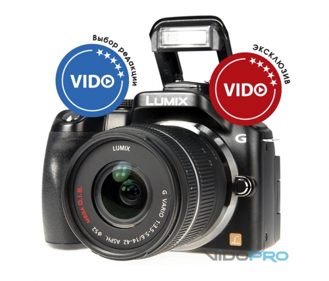 Panasonic Lumix DMC-G5 K: супертест в Нью-Йорке